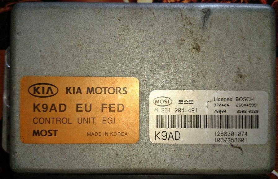 восстановление прошивки Kia и Hyundai